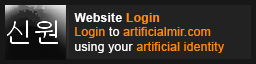 Login with Artificial Identity